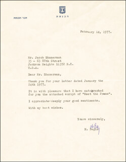 Autographs: PRIME MINISTER MENACHEM BEGIN (ISRAEL) - TYPED LETTER SIGNED 02/14/1977