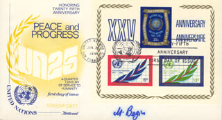 Autographs: PRIME MINISTER MENACHEM BEGIN (ISRAEL) - FIRST DAY COVER SIGNED