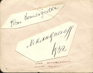 NIKITA BALIEFF - AUTOGRAPH CIRCA 1931 CO-SIGNED BY: HUNTLEY WRIGHT, HELENA KOMISORJEVSKA