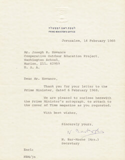 Autographs: N. BAR-MOSHE - TYPED LETTER SIGNED 02/14/1968