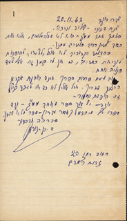 PRIME MINISTER DAVID BEN-GURION (ISRAEL) - AUTOGRAPH LETTER SIGNED 11/20/1963 CO-SIGNED BY: NOACH DAGONI