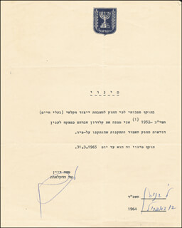 Autographs: LT. GENERAL MOSHE DAYAN - CIVIL APPOINTMENT SIGNED 04/12/1964