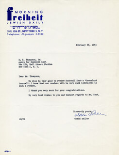 CHAIM SULLER - TYPED LETTER SIGNED 02/27/1963