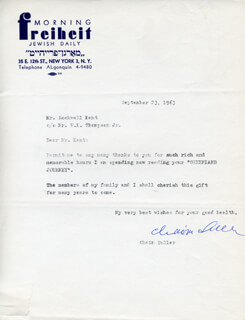 CHAIM SULLER - TYPED LETTER SIGNED 09/23/1963