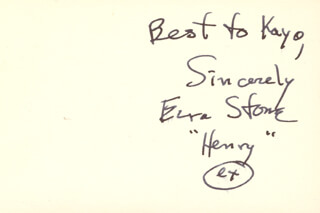 EZRA STONE - AUTOGRAPH NOTE SIGNED
