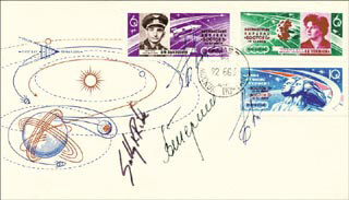 Autographs: SALLY K. RIDE - COMMEMORATIVE ENVELOPE SIGNED CO-SIGNED BY: MAJOR GENERAL VALERI BYKOVSKY, MAJOR GENERAL VALENTINA TERESHKOVA