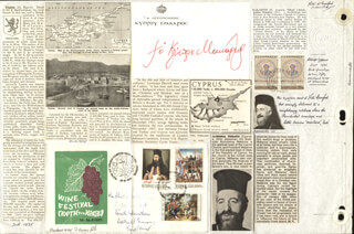 PRESIDENT ARCHBISHOP MAKARIOS III (CYPRUS) - CALLING CARD SIGNED