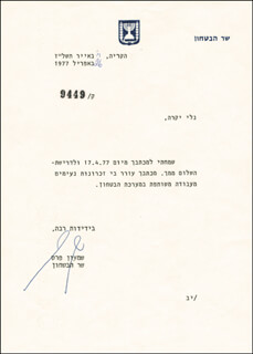 PRIME MINISTER SHIMON PERES - TYPED LETTER SIGNED 04/26/1977