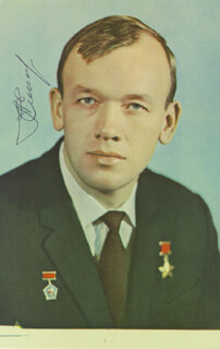 Autographs: ALEXEI YELISEYV - PICTURE POST CARD SIGNED