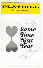 SAME TIME, NEXT YEAR PLAY CAST - SHOW BILL SIGNED 1975 CO-SIGNED BY: ELLEN BURSTYN, GENE SAKS, CHARLES GRODIN